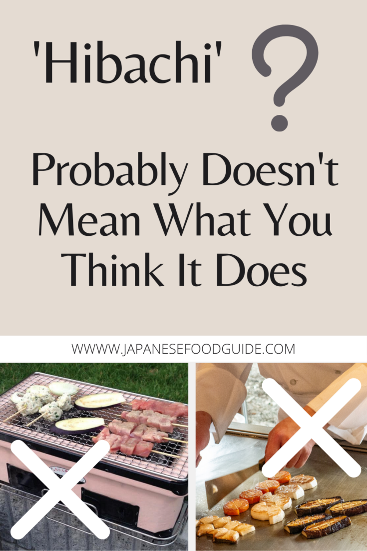 Pinterest Pin for this post - 'Hibachi' Probably Doesn't Mean What You Think It Does.