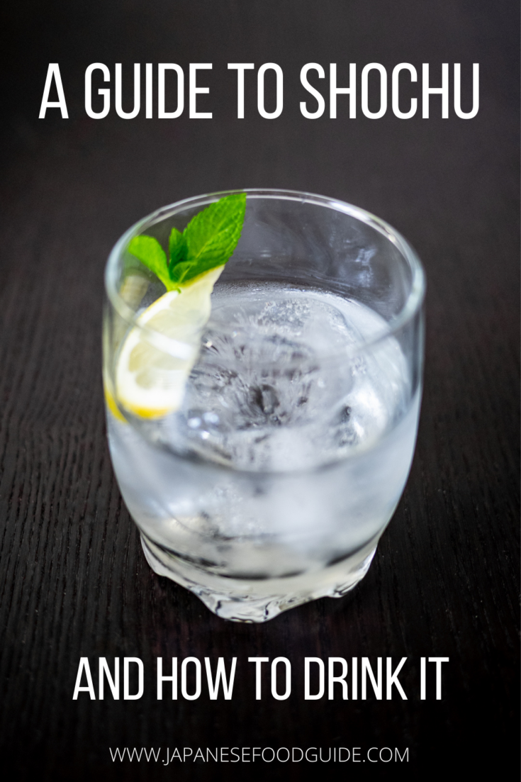Pinterest Pin for this post - A Guide to Shochu and How to Drink It