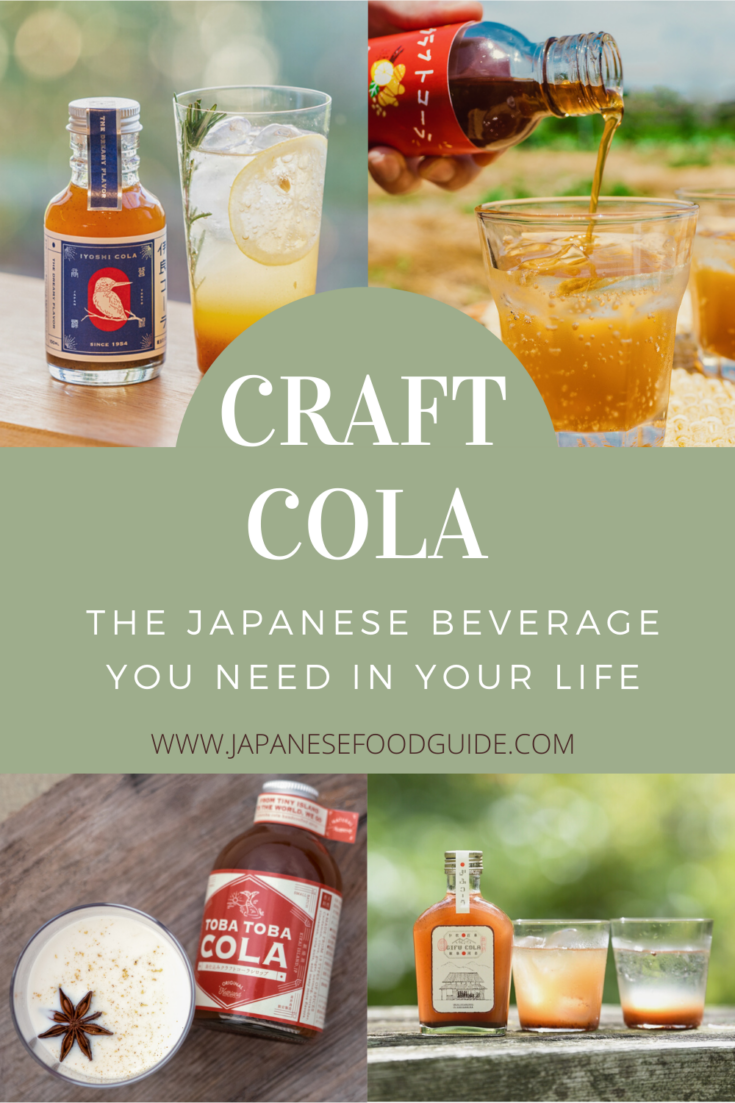 Pin for this post - Japanese Craft Cola is the Beverage You Didn't Know You Needed