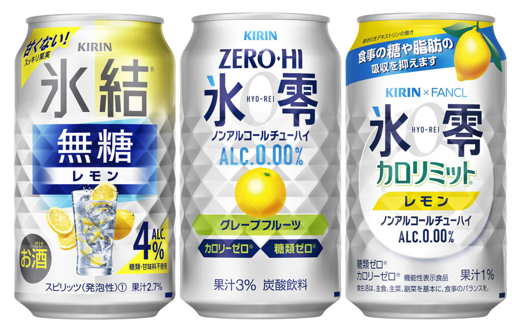 """Three of Kirin's """"healthy"""" chuhai products, including (left to right) a sugar-free chuhai; a no-sugar, no-alcohol mocktail; and a no-calorie, no-alcohol version with non-soluble dietary fiber added to slow down absorption of fats and sugars so you take in less during a meal."""