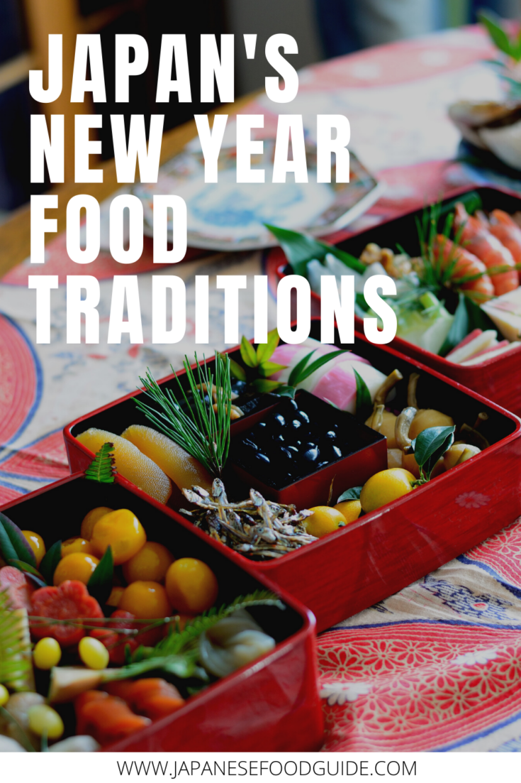 Pin for this post - Osechi Ryori: The Meaning Behind Japan's New Year Food Traditions